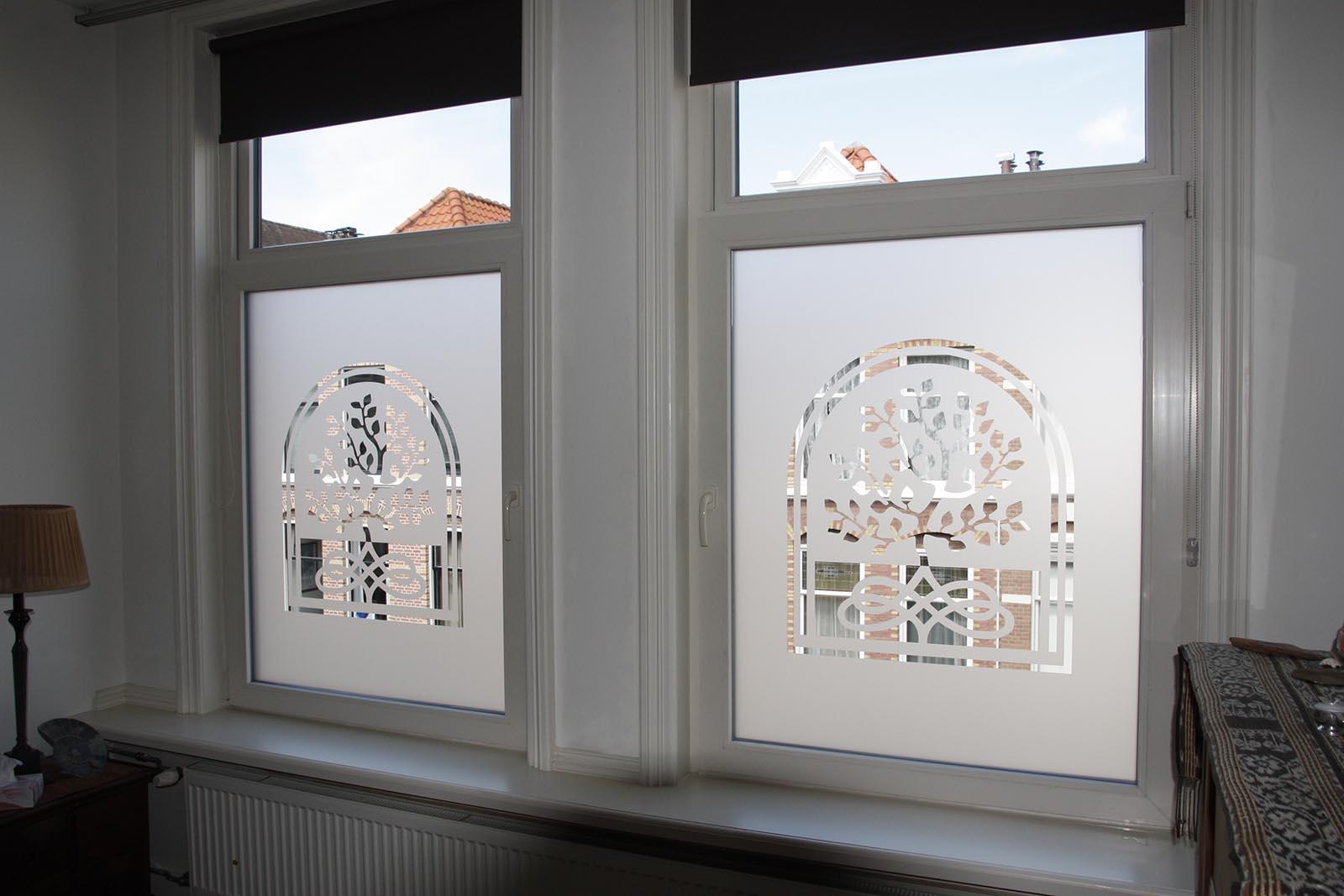glasfolie met uw logo. Black Bedroom Furniture Sets. Home Design Ideas